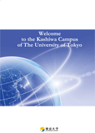 Download Welcome to the Kashiwa Campus 2014